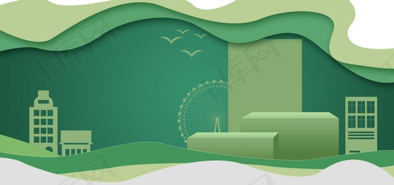 双11促销季立体几何绿色背景