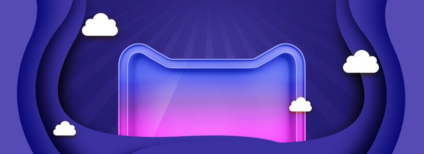 紫色渐变双十一电商风微立体背景
