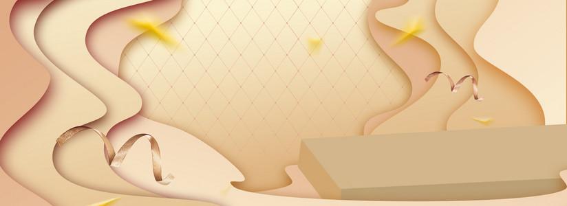 双十一金色大气微立体剪纸风促销背景