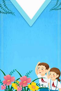 少年奇幻漂流记_【少年背景图片】_少年背景素材_少年高清背景下载_千库网