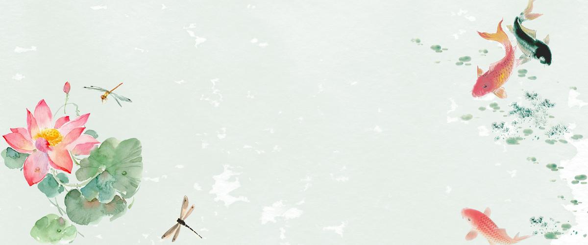 唯美古风手绘水彩荷花锦鲤海报