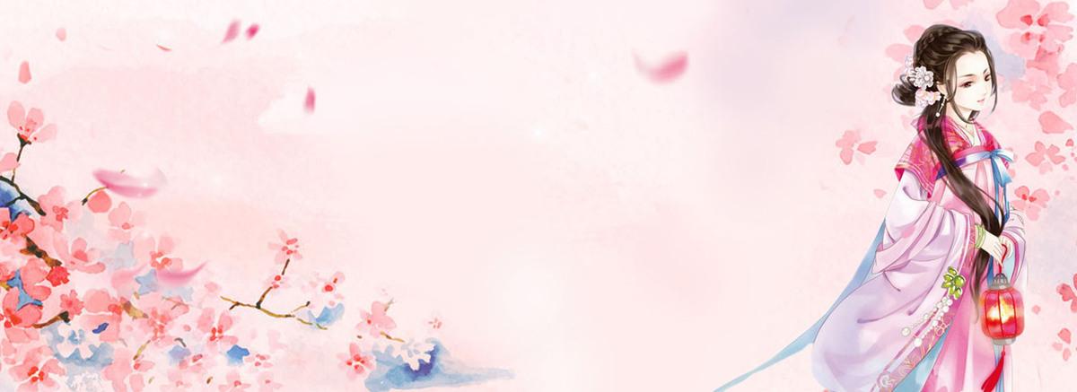 唯美粉色水墨梅花春天插画古风背景图片免费下