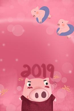 2019腾冲春祭