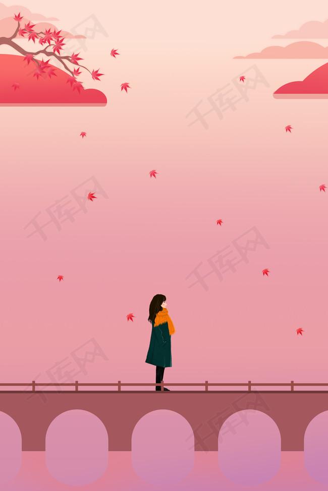 秋冬枫叶桥上看风景女孩服装促销海报
