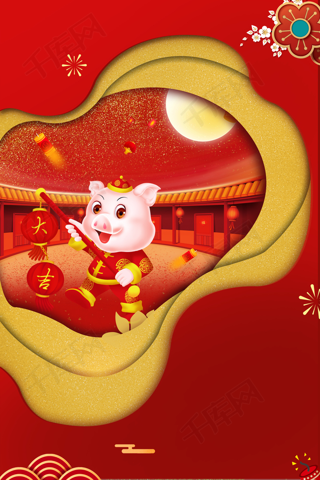 2019猪年喜庆新年海报