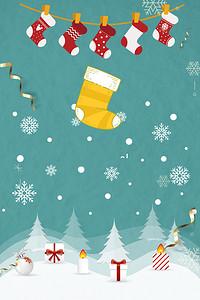 圣诞快乐陪你一起过圣诞海报