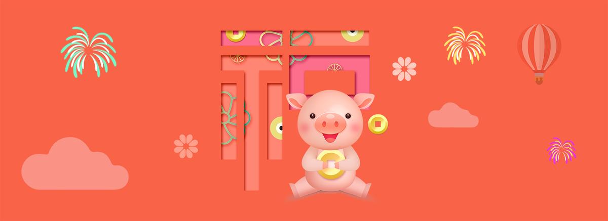 过年新年快乐猪年2019年海报图片