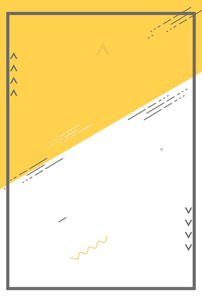 几何图形拼接简约清新海报边框背景