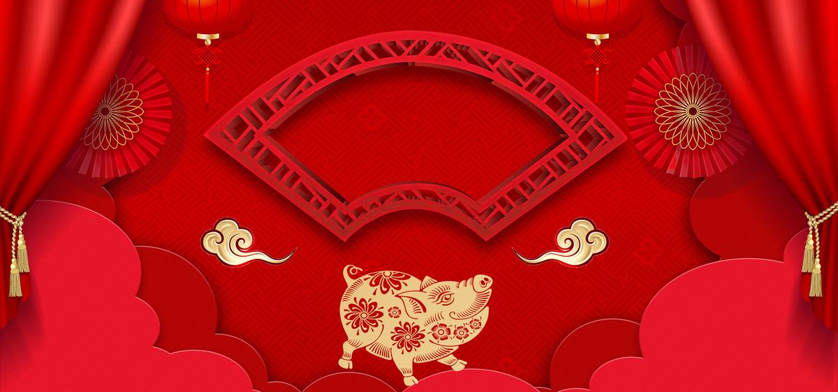 猪年大吉红色大气喜庆banner背景图片免费下载