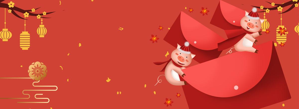 2019猪年可爱卡通风可爱猪星星海报背景图片免费下载_海报banner/psd