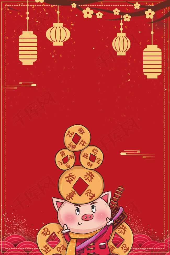 元旦新年豬年紅色海報背景