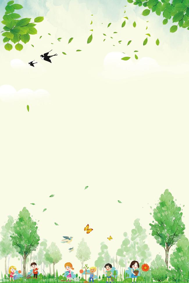 夏日酷饮小清新手绘米色背景