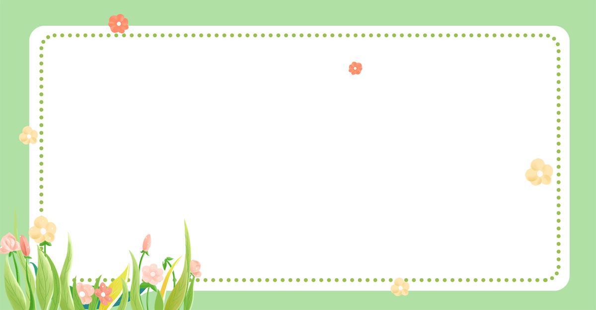 小清新卡通花朵边框绿色海报