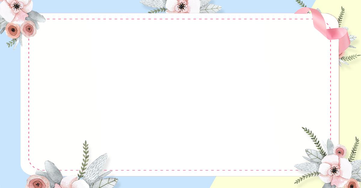 小清新素雅手绘花朵边框海报
