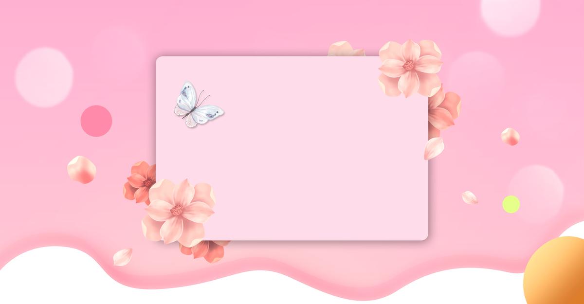 淘宝天猫手绘花朵花瓣母亲节海报背景