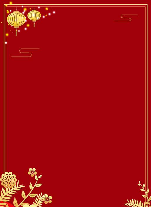 橙红色上线电商公园节v公园渐变bannerui造物襄阳设计者图片
