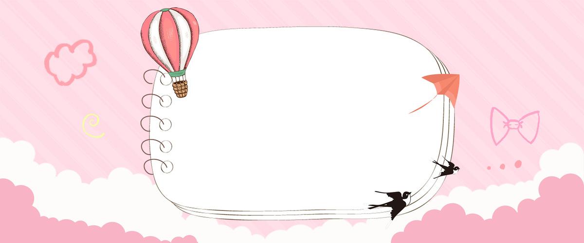 可爱卡通图片背景图_2019猪年卡通可爱背景图片