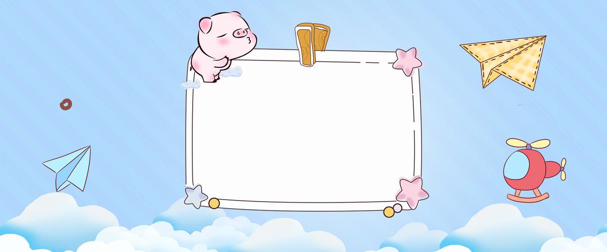 可爱边框 背景 可爱卡通相框矢量素材 猫,图片尺寸:572×810,来自
