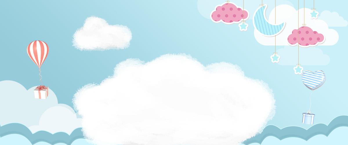 可爱卡通母婴服饰小清新蓝色渐变背景
