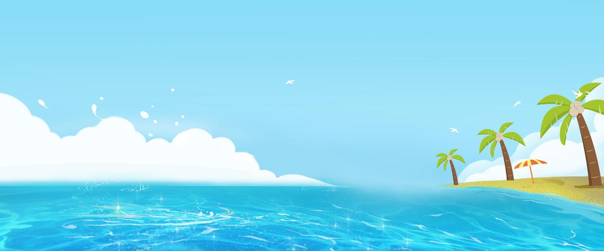 海边风景图片背景_好看的海边风景图片