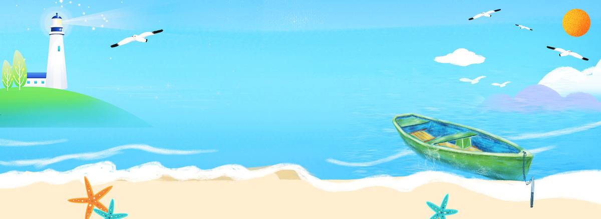 卡通夏日海边淘宝海报背景psd图片