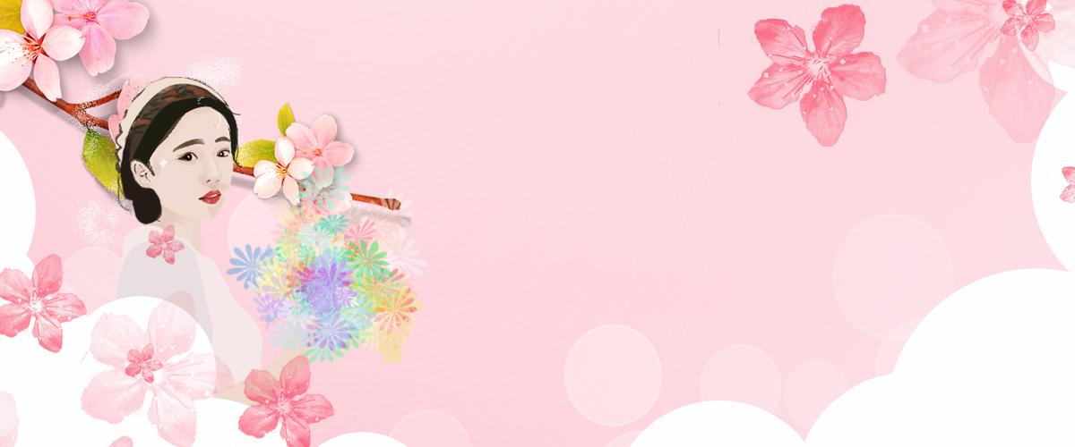 小清新唯美浪漫女生节手绘粉色花卉背景