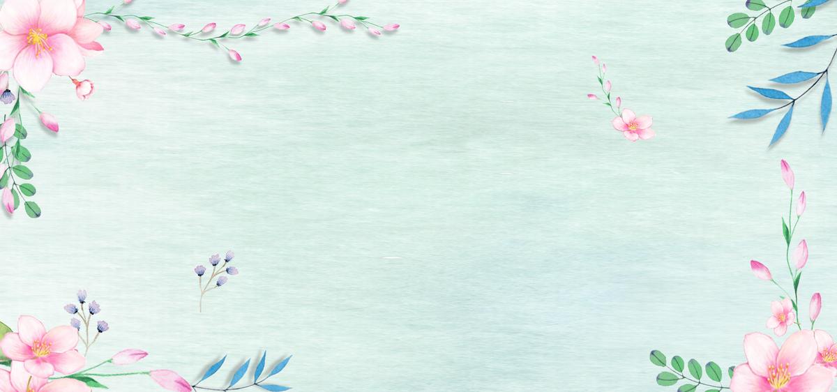 手绘小清新花朵绿植边框海报