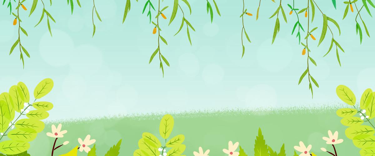 文艺小清新春天花卉绿色背景