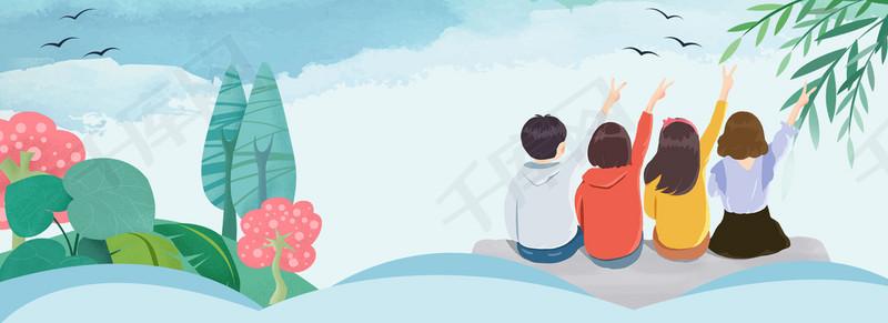 卡通手绘春夏旅游海报背景图片免费下载_海报banner