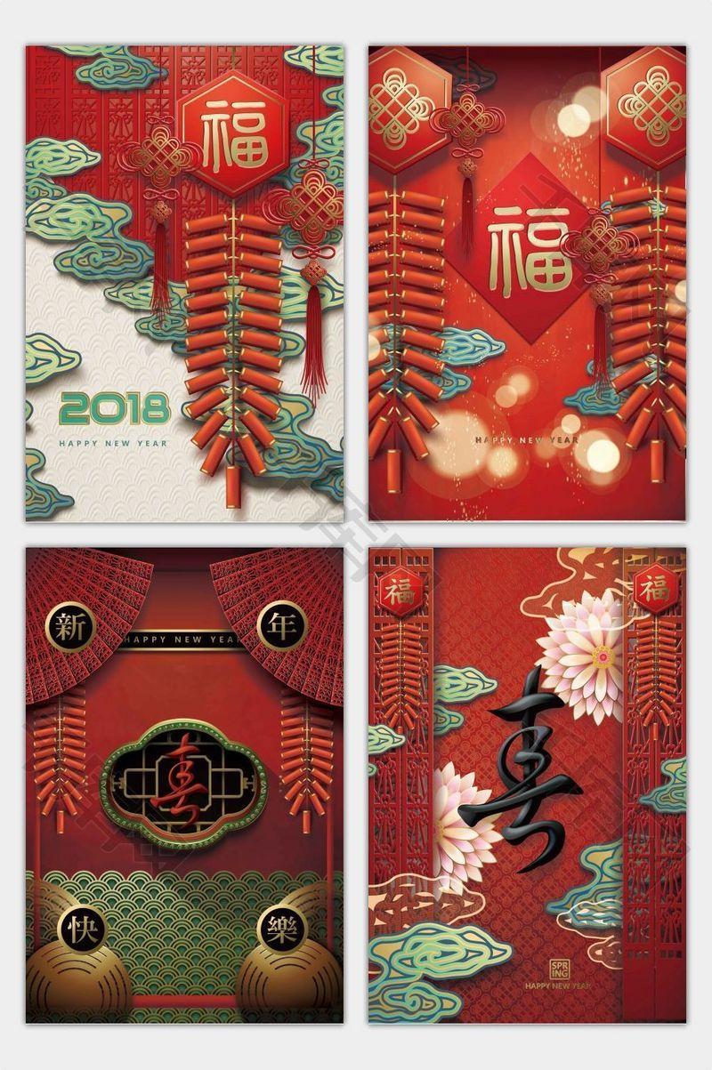 新年春节鞭炮3D立体新式简约背景