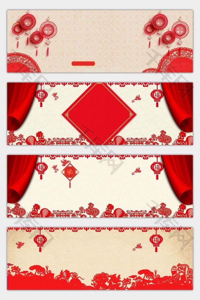 新年大气红色剪纸banner海报背景
