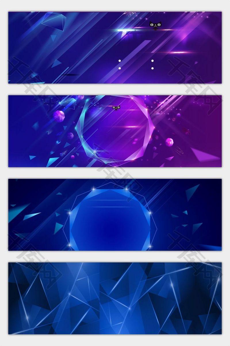 淘宝天猫双11蓝色背景