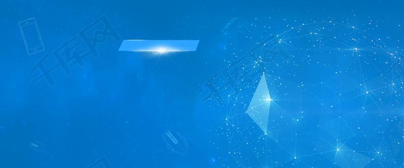 大气简洁蓝色几何图形背景素材下载
