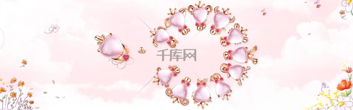 粉色系珠宝背景素材