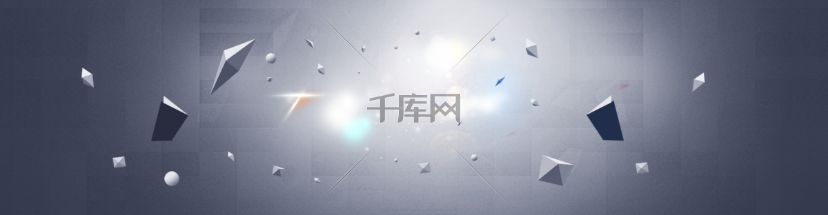 大气简洁几何背景banner