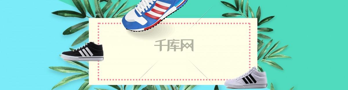 小清新绿色运动鞋背景banner