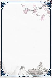 水墨画边框素材_【水墨画边框背景图片】_水墨画边框高清背景素材下载_千库网
