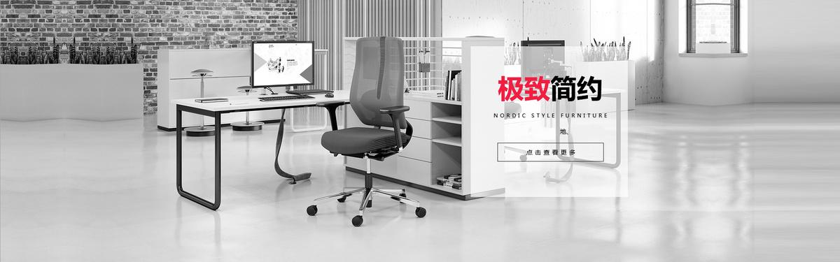 极简生活背景banner背景图片素材