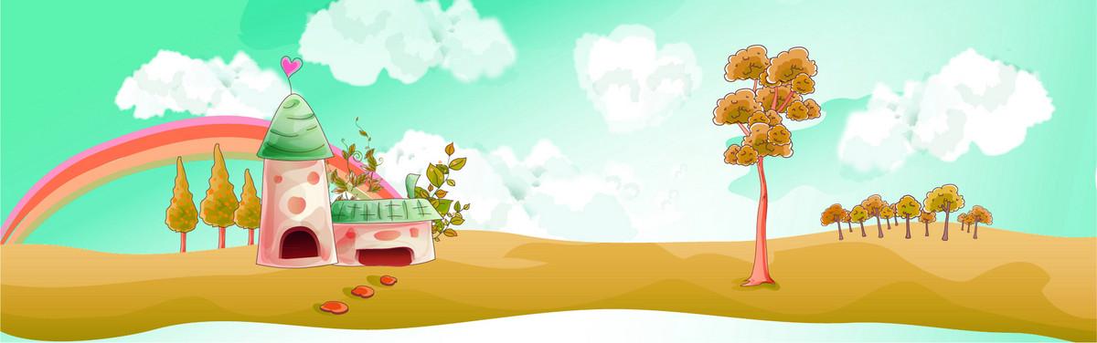 图片 卡通/手绘 > 【jpg】 卡通儿童背景banner