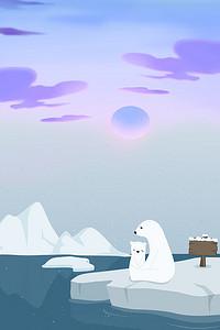 北极熊卡通_【北极熊背景图片】_北极熊背景素材_北极熊高清背景下载_千库网