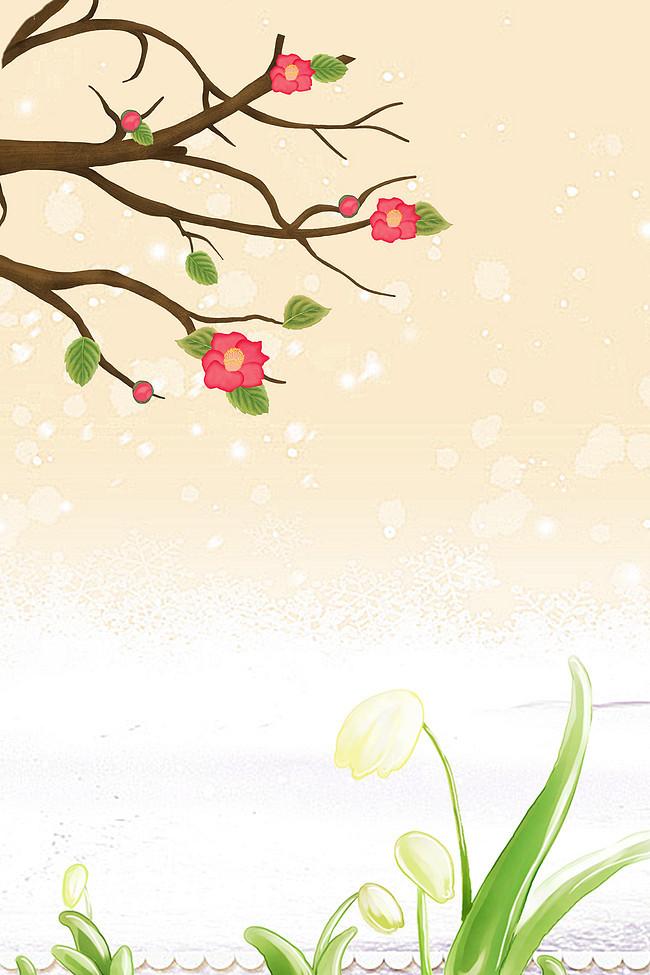 清新卡通手绘冬季简约海报