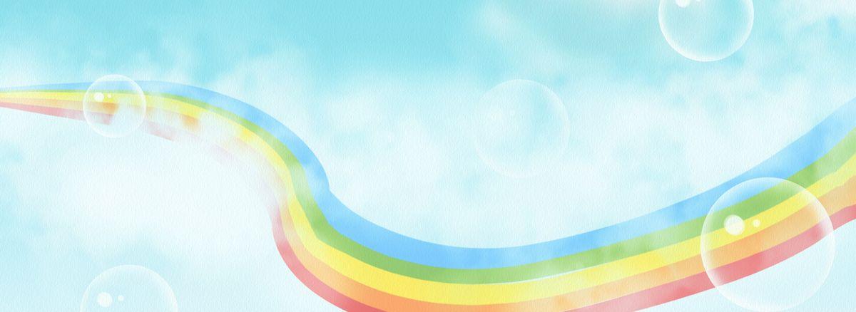 蓝天白云海报背景