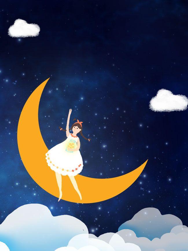 卡通月亮可爱背景图片