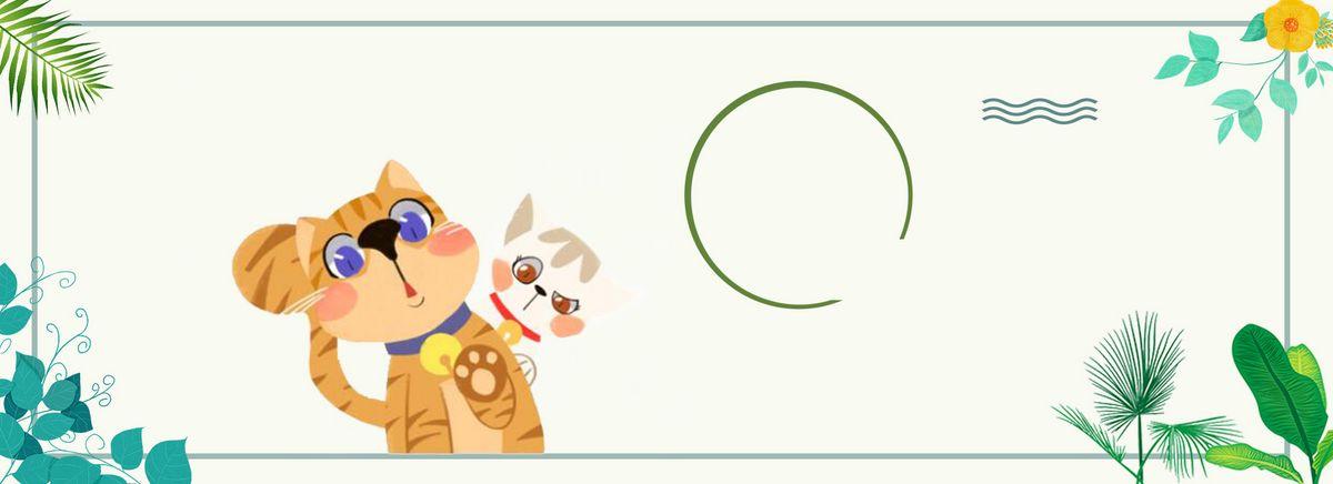 文艺清新手绘绿植宠物食品banner
