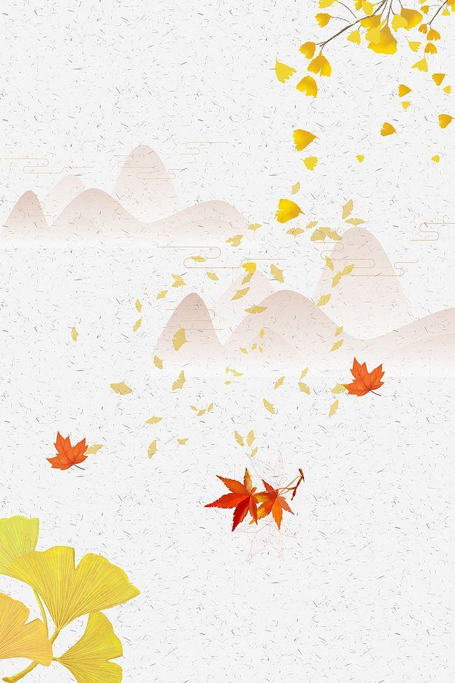 灰色中国风手绘落叶秋季上新psd分层h5