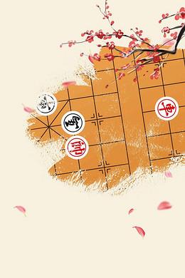 跳棋棋盘图片_棋牌背景图片-棋牌背景素材-棋牌背景下载-千库网_第2页