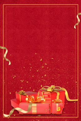 纯白色背景素材_礼品背景图片-礼品背景素材-礼品背景下载-千库网_第2页