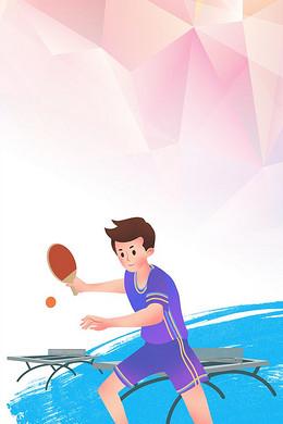 网球场地_乒乓球背景图片-乒乓球背景素材-乒乓球背景下载-千库网_第2页