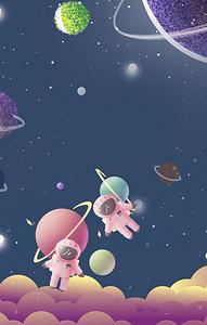 卡通宇航员图片_宇航员背景图片-宇航员背景素材-宇航员背景下载-千库网_第4页