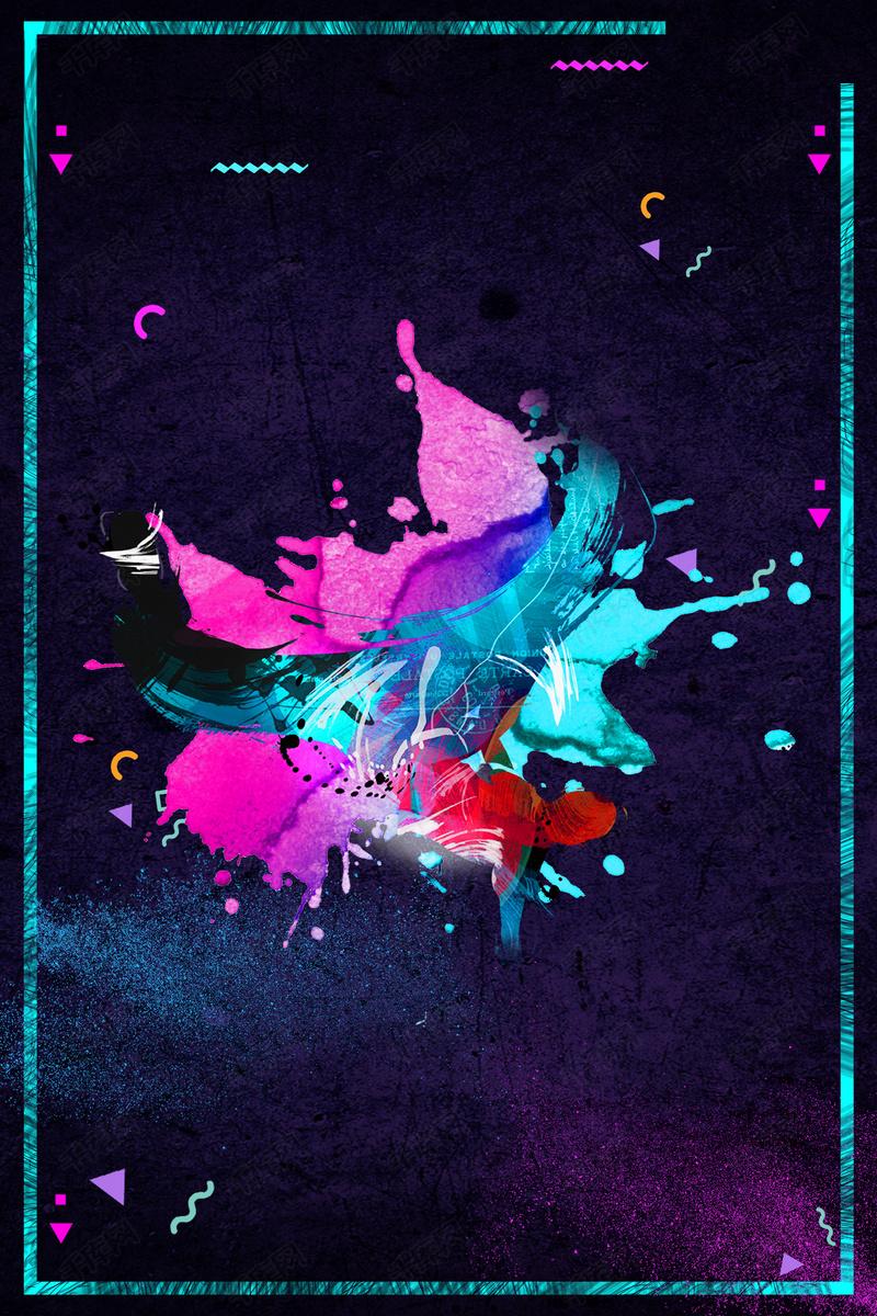街舞跳舞舞蹈背景海报背景图片免费下载_广告图片
